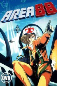 Area 88 Act III: Burning Mirage