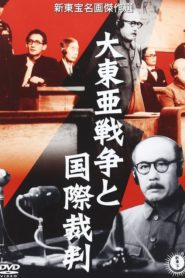 The Pacific War and the International Military Tribunal