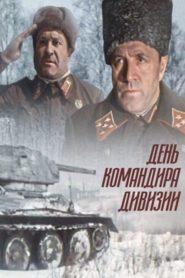Commander's Day