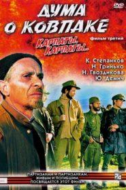 Poem of Kovpak: Carpathians, Carpathians…