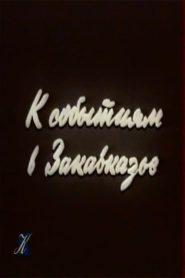 To the Events in Transcaucasia