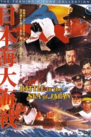 Battle of the Japan Sea