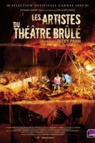 The Burnt Theatre