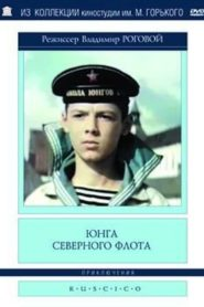 Sea Cadet of Northern Fleet