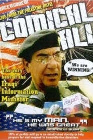 Comical Ali