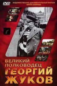 The Great Commander Georgy Zhukov