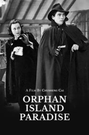 Orphan Island Paradise
