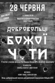 The Ukrainians: Battle for Donetsk Airport