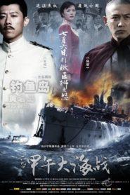 The Sino-Japanese War at Sea 1894