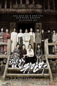 The Last Comfort Women