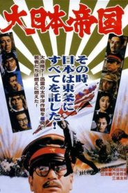 The Imperial Japanese Empire
