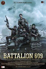 Battalion 609