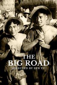 The Big Road