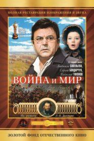 War and Peace, Part IV: Pierre Bezukhov