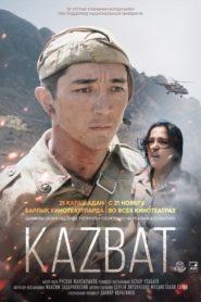 The Kazbat Soldiers